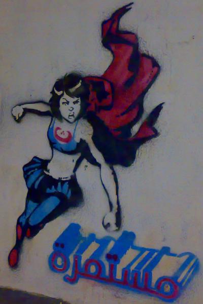 Supergirl (El Teneen)