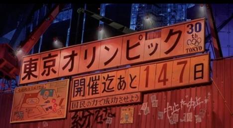 akira_olympics_tokyo
