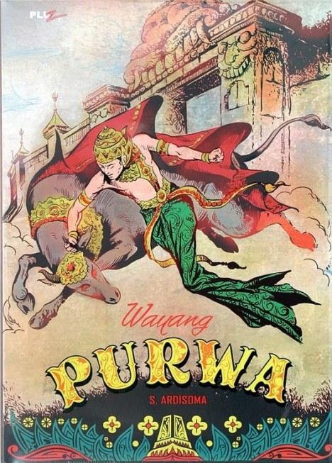 WAYANG PURWA 01
